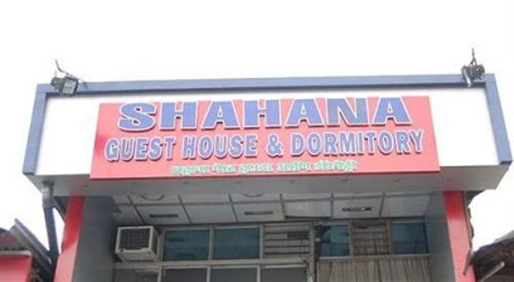 New Shahana